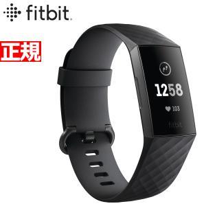 本日限定6%OFFクーポン付! ポイント最大12倍! Fitbit Charge3 フィットビット チャージ3 フィットネス トラッカー FB410GMBK-CJK|neel