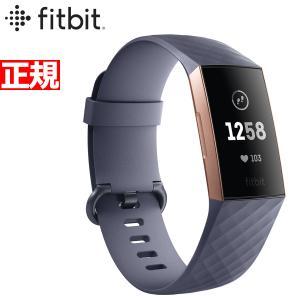 今だけ!店内ポイント最大37倍! Fitbit Charge3 フィットビット チャージ3 フィット...