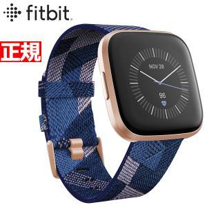 Fitbit Versa 2 フィットビット ヴァーサ2 スマートウォッチ フィットネス ウェアラブ...