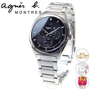 agnes b. アニエスb ソーラー 腕時計 メンズ ペアウォッチ FBRD978|neel|02