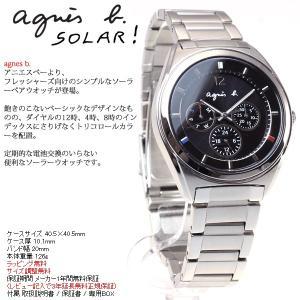 agnes b. アニエスb ソーラー 腕時計 メンズ ペアウォッチ FBRD978|neel|03