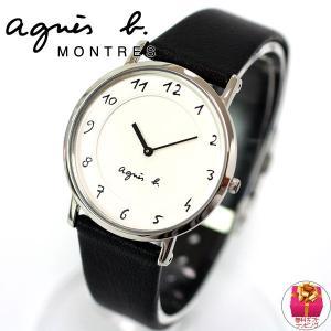 本日ポイント最大21倍! agnes b. アニエスb 腕時計 メンズ FBRT987|neel|02