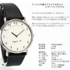 本日ポイント最大21倍! agnes b. アニエスb 腕時計 メンズ FBRT987|neel|03
