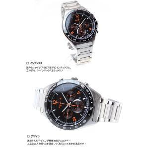 agnes b. アニエスb 腕時計 メンズ FBRV960|neel|05