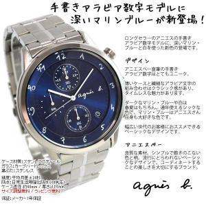 本日ポイント最大21倍! agnes b. アニエスb 腕時計 メンズ FBRW991 neel 03