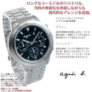 本日ポイント最大21倍! agnes b. アニエスb 腕時計 メンズ クロノグラフ FCRT989|neel|03