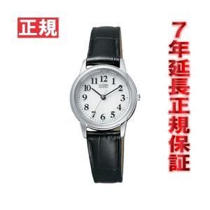 ポイント最大21倍! シチズン・エコドライブ 腕時計 フォル...