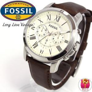 本日ポイント最大21倍! FOSSIL(フォッシル) 腕時計 メンズ クロノグラフ FS4735|neel|02