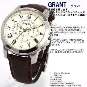 本日ポイント最大21倍! FOSSIL(フォッシル) 腕時計 メンズ クロノグラフ FS4735|neel|03