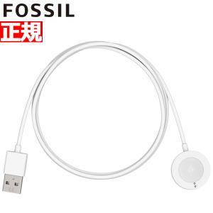 ポイント最大18倍! フォッシル FOSSIL Q スマートウォッチ 充電ケーブル FTW0004