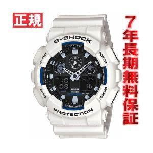 本日ポイント最大16倍! G-SHOCK ジーショック 腕時計 メンズ アナデジ GA-100B-7AJF|neel