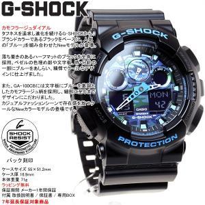 本日ポイント最大25倍!22日23時59分まで! Gショック G-SHOCK 腕時計 ブラック×ブルー 迷彩 カモフラージュ GA-100CB-1AJF ジーショック|neel|03