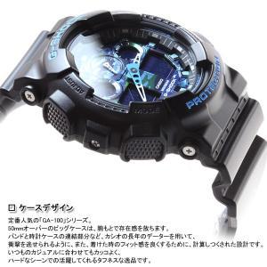 ポイント最大14倍! Gショック G-SHOCK 腕時計 ブラック×ブルー 迷彩 カモフラージュ GA-100CB-1AJF ジーショック|neel|04