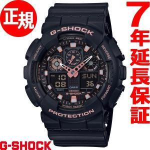本日ポイント最大13倍! カシオ Gショック CASIO G-SHOCK 腕時計 メンズ GA-100GBX-1A4JF neel