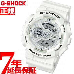 Gショック G-SHOCK メンズ アナデジ マリンホワイト 白 腕時計 GA-110MW-7AJF ジーショック|neel