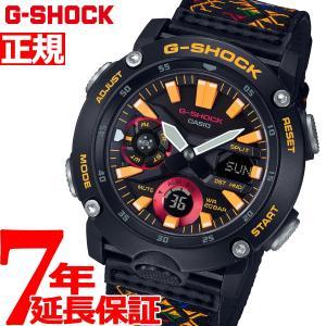 ポイント最大26倍! Gショック G-SHOCK 限定モデル 腕時計 メンズ GA-2000BT-1AJR ジーショック|neel