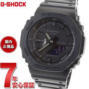 ポイント最大17倍&8%OFFクーポン!18日1時まで Gショック G-SHOCK 腕時計 メンズ GA-2100-1A1JF ジーショック|neel