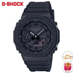 ポイント最大17倍&8%OFFクーポン!18日1時まで Gショック G-SHOCK 腕時計 メンズ GA-2100-1A1JF ジーショック|neel|02