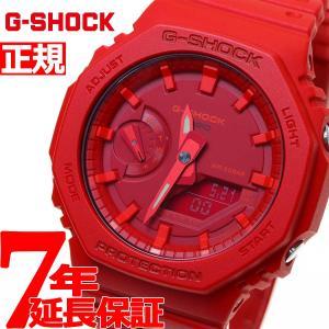 今だけ!店内ポイント最大37倍! Gショック G-SHOCK 腕時計 メンズ GA-2100-4AJ...