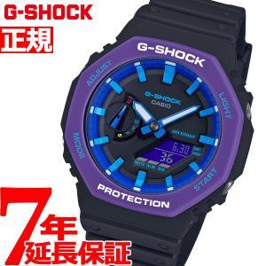 ポイント最大26倍! Gショック G-SHOCK 腕時計 メンズ GA-2100THS-1AJR ジーショック|neel