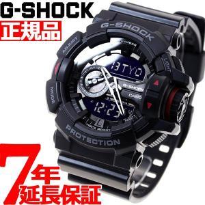 ポイント最大16倍! Gショック G-SHOCK 腕時計 メンズ GA-400-1BJF ジーショック