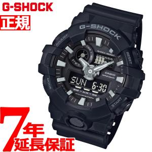 ソフトバンク&プレミアムでポイント最大17倍! Gショック G-SHOCK 腕時計 メンズ 黒 ブラック GA-700-1BJF カシオ ジーショック