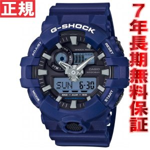 ソフトバンク&プレミアムでポイント最大17倍! Gショック G-SHOCK 腕時計 メンズ アナデジ GA-700-2AJF ジーショック