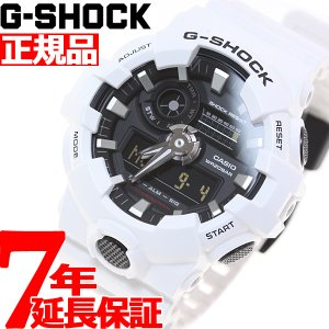 ソフトバンク&プレミアムでポイント最大17倍! Gショック G-SHOCK 腕時計 メンズ アナデジ GA-700-7AJF ジーショック