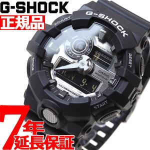 ポイント最大20倍! Gショック G-SHOCK 腕時計 メンズ アナデジ GA-710-1AJF ジーショック