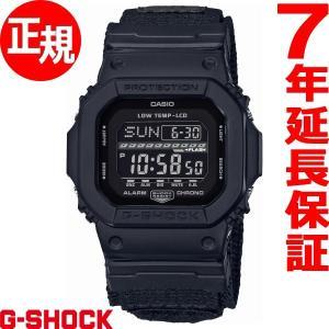 本日ポイント最大13倍! カシオ Gショック Gライド CASIO G-SHOCK G-LIDE 腕時計 メンズ GLS-5600WCL-1JF neel