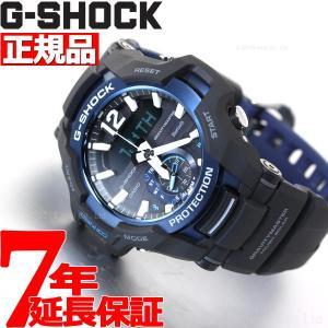 Gショック グラビティマスター G-SHOCK GRAVITYMASTER 腕時計 メンズ GR-B...