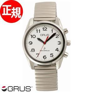 GRUS グルス 音声時計 ボイス電波 トーキングウォッチ 腕時計 メンズ レディース GRS003...