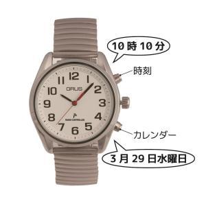 ポイント最大14倍! GRUS グルス 音声時計 ボイス電波 腕時計 メンズ レディース GRS003-01|neel|03