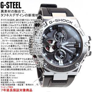 本日ポイント最大21倍!21日23時59分まで! Gショック Gスチール G-SHOCK G-STEEL ソーラー 腕時計 メンズ GST-B100-1AJF|neel|03