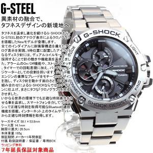 ポイント最大16倍! Gショック Gスチール G-SHOCK G-STEEL ソーラー 腕時計 メンズ GST-B100D-1AJF|neel|03