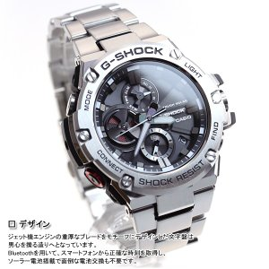 ポイント最大16倍! Gショック Gスチール G-SHOCK G-STEEL ソーラー 腕時計 メンズ GST-B100D-1AJF|neel|06
