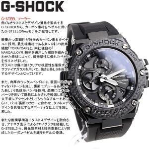 本日18時より6時間限定ポイント最大22倍! Gショック Gスチール G-SHOCK G-STEEL ソーラー 腕時計 メンズ GST-B100X-1AJF|neel|03