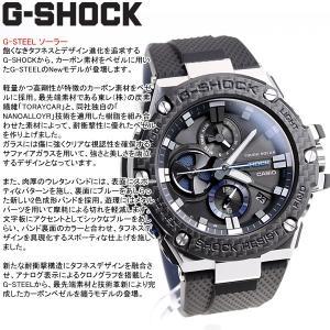 ポイント最大21倍! Gショック Gスチール G-SHOCK ソーラー 腕時計 メンズ GST-B100XA-1AJF|neel|03