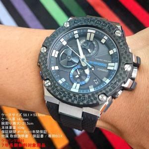 ポイント最大21倍! Gショック Gスチール G-SHOCK ソーラー 腕時計 メンズ GST-B100XA-1AJF|neel|04