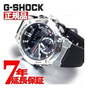 ポイント最大21倍 Gショック Gスチール G Shock G Steel ソーラー