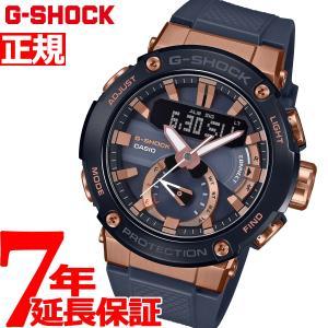 ポイント最大26倍! Gショック Gスチール G-SHOCK G-STEEL ソーラー 腕時計 メンズ GST-B200G-2AJF ジーショック|neel