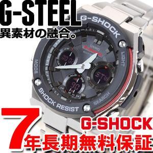 ニールならポイント最大35倍!12/4 23時59分まで! Gショック G-SHOCK 電波ソーラー 腕時計 メンズ アナデジ GST-W100D-1A4JF ジーショック