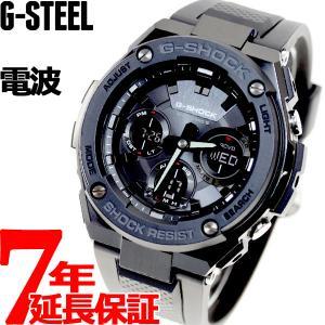 ニールならポイント最大35倍!12/4 23時59分まで! Gショック Gスチール G-SHOCK G-STEEL 電波ソーラー 腕時計 メンズ 黒 ブラック GST-W100G-1BJF ジーショック