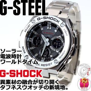 本日限定ポイント最大21倍! Gショック G-SHOCK 電波ソーラー 腕時計 メンズ アナデジ GST-W110D-1AJF ジーショック|neel|02