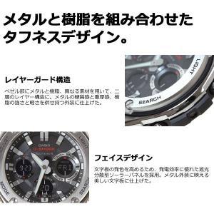 本日限定ポイント最大21倍! Gショック G-SHOCK 電波ソーラー 腕時計 メンズ アナデジ GST-W110D-1AJF ジーショック|neel|03