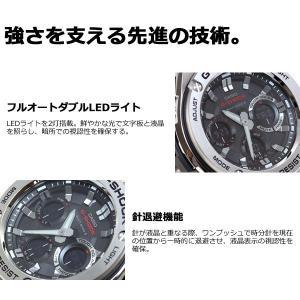 本日限定ポイント最大21倍! Gショック G-SHOCK 電波ソーラー 腕時計 メンズ アナデジ GST-W110D-1AJF ジーショック|neel|04