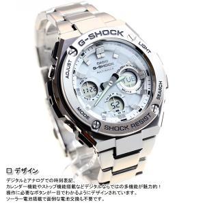 ポイント最大21倍! Gショック Gスチール G-SHOCK G-STEEL 電波ソーラー 腕時計 メンズ 白 ホワイト GST-W110D-7AJF|neel|06