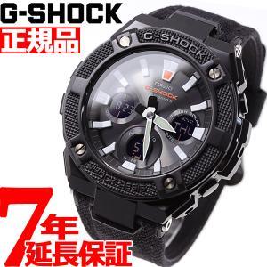 本日限定!ポイント最大21倍! Gショック Gスチール G-SHOCK G-STEEL 電波 ソーラー 腕時計 メンズ GST-W130BC-1AJF ジーショック|neel
