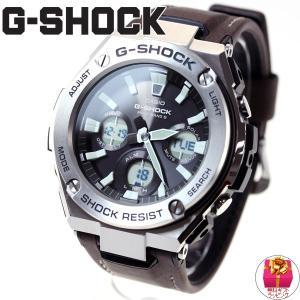 明日はポイント最大21倍!24日23時59分まで! Gショック Gスチール G-SHOCK G-STEEL 電波 ソーラー 腕時計 メンズ GST-W130L-1AJF ジーショック|neel|02