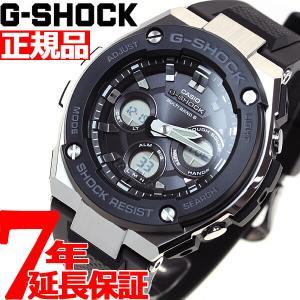 ポイント最大13倍! Gショック Gスチール G-SHOCK G-STEEL 電波 ソーラー 腕時計 メンズ GST-W300-1AJF